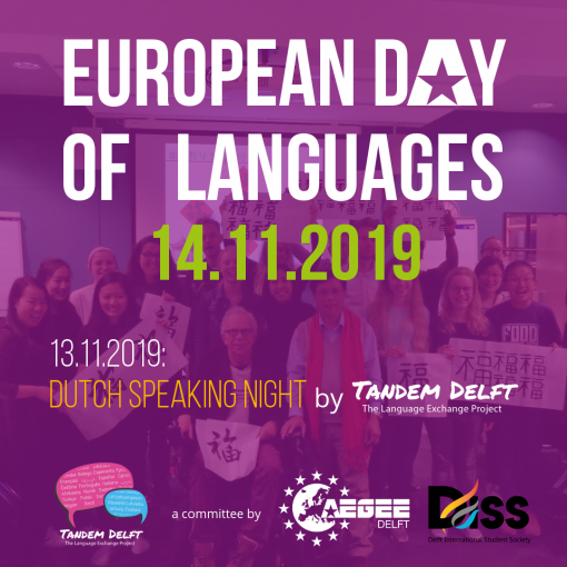 European Day of Languages Tandem