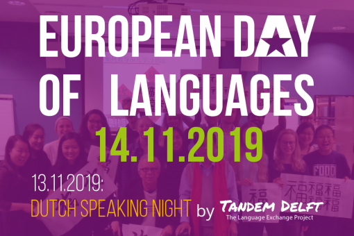 European Day of Languages Tandem horiz